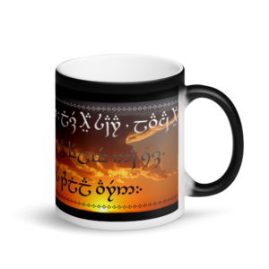 This Cup is for Emotion in Quenya and Tengwar on a Matte Black Magic Mug