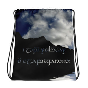 The best journeys are always unexpected. in Sindarin and Tengwar on a Drawstring bag
