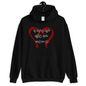 If you can read this, I love you. in Quenya and Tengwar on a Unisex Hoodie