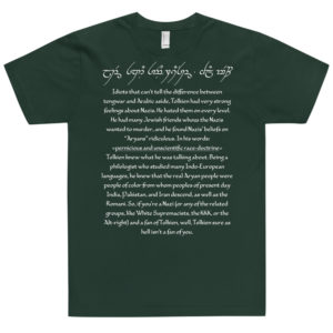 Tolkien Hated Nazis, the colored T-shirt