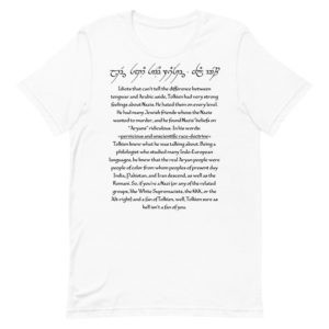 Tolkien Hated Nazis, the T-shirt