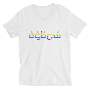 Pride in Quenya and Tengwar on a Unisex Short Sleeve V-Neck T-Shirt