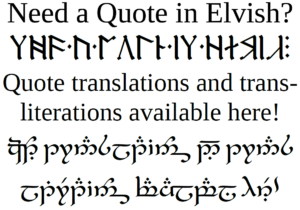 A Quote in Elvish